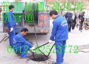 苏州相城区黄埭镇污水池清理